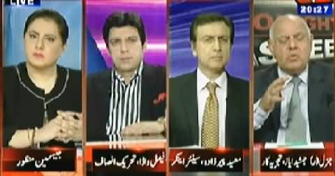 Tonight With Jasmeen (ISI Officers Show Displeasure Over Allegations) – 22nd April 2014