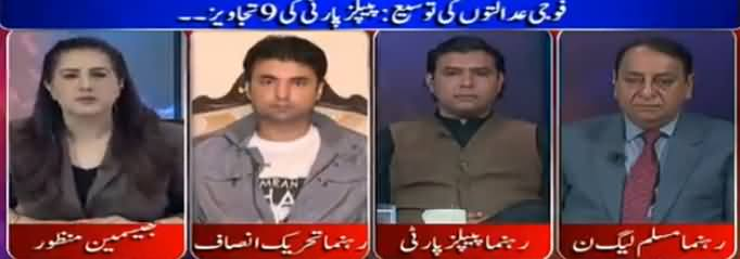 Tonight With Jasmeen (Issue of Military Courts) - 6th March 2017