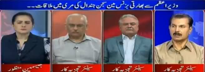 Tonight With Jasmeen (Jindal Meets PM Nawaz Sharif) - 27th April 2017