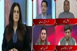 Tonight with Jasmeen (JIT's Video Recording) – 20th June 2017