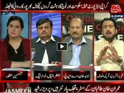 Tonight With Jasmeen (Karachi Airport Attack: Action Decided Against Terrorist) - 11th June 2014