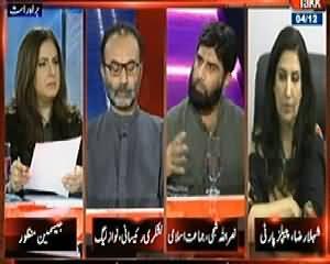 Tonight with Jasmeen (Karachi Mein Tesri Quwat Ka Hath, Hakomat Sakte Mai) - 4th December 2013