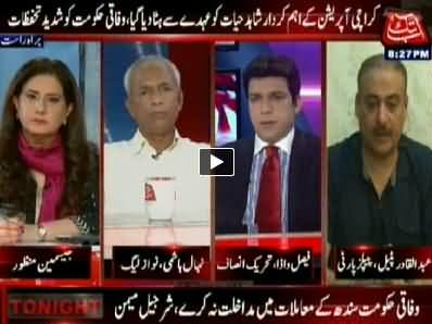Tonight With Jasmeen (Karachi Operation, Shahid Hayat Removed) – 29th May 2014