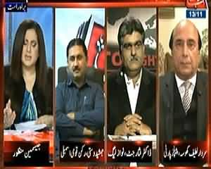 Tonight with Jasmeen (Kia Sab Ki Muddat Mulazmaat Mai Tosiye Waqt Ki Zaroorat Hai?) – 13th November 2013