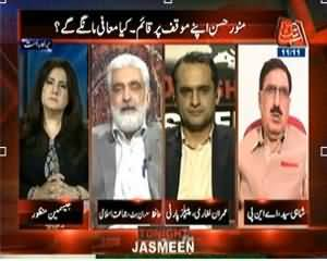 Tonight with Jasmeen (Kiya Munawar Hassan Maafi Mangnge?) - 11th November 2013