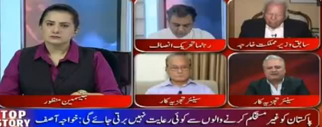 Tonight With Jasmeen (Kulbhusan Yadav Ko Saza e Maut) - 10th April 2017