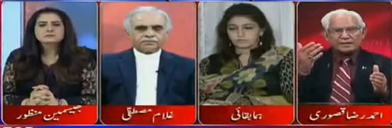 Tonight with Jasmeen (Kulbhushan Yadav Case) - 18th May 2017