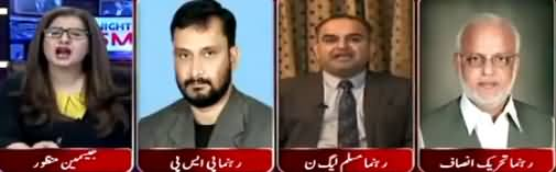 Tonight With Jasmeen (Mall Road Jalsa) - 17th January 2018