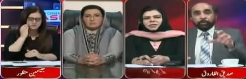 Tonight With Jasmeen (Maryam Nawaz Statement) – 29th May 2018