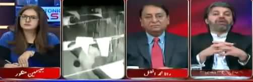 Tonight With Jasmeen (Mashal Khan Case) - 7th February 2018