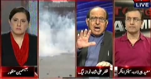 Tonight With Jasmeen (Model Town Incident Report) - 26th August 2014