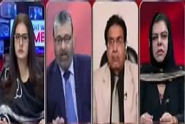 Tonight with Jasmeen (Model Town Report) – 5th December 2017