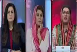 Tonight with Jasmeen (Money Trail Na Mili) – 18th July 2017