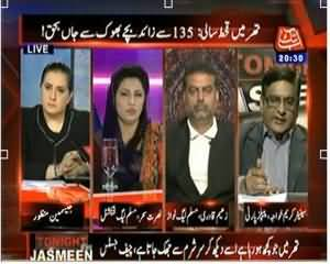 Tonight With Jasmeen (More Than 135 Children Died in Thar) – 10th March 2014