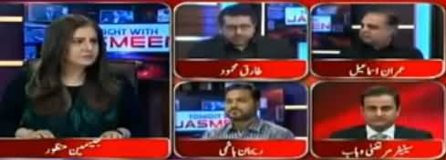 Tonight With Jasmeen (MQM Aur PSP Ka Ittehad) - 8th November 2017