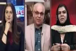 Tonight with Jasmeen (MQM & Other Issues) – 31st October 2017
