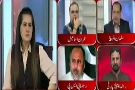 Tonight with Jasmeen (MQM Postponed APC) – 22nd August 2017