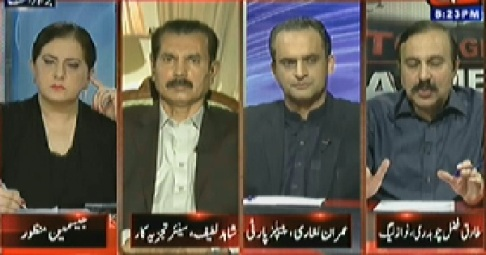 Tonight With Jasmeen (MQM Protesting on Extra Judicial Killing of Workers) - 1st May 2014