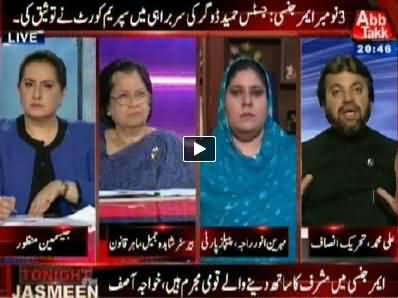 Tonight With Jasmeen (Musharraf Ka Saath Dene Waley Bhi Mujrim Haim) - 2nd April 2014