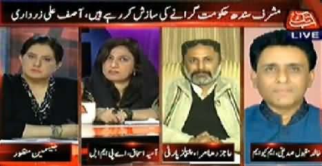 Tonight With Jasmeen (Musharraf Sindh Govt Girana Chahte Hain - Zardari) - 29th December 2014