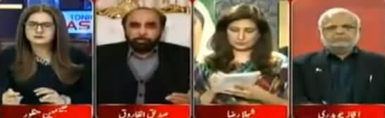 Tonight With Jasmeen (Nawaz Sharif Criticism on Judiciary) - 8th January 2018
