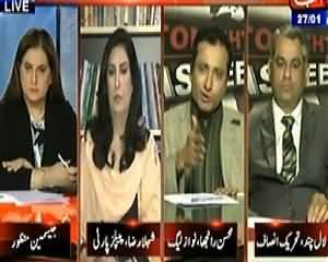 Tonight with Jasmeen (Nawaz Sharif Decided to Conduct Operation) – 27th January 2014