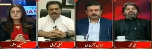 Tonight With Jasmeen (Nawaz Sharif Ke Bill Na Manzoor) - 21st November 2017