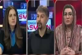 Tonight with Jasmeen (Nawaz Sharif Ki Muashi Policy) – 18th October 2017
