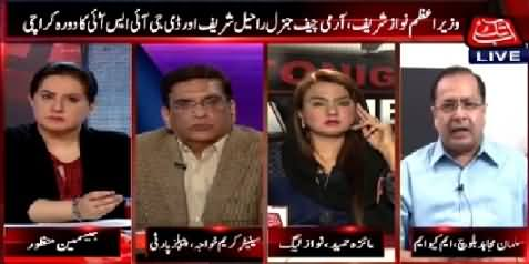 Tonight With Jasmeen (Nawaz Sharif Meets Army Chief & Asif Zardari) - 16th February 2015