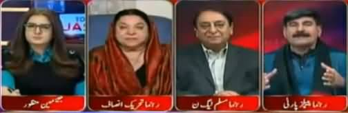 Tonight With Jasmeen (Nawaz Sharif's Sons Declared Absconders) - 4th December 2017