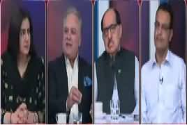 Tonight with Jasmeen (Nawaz Sharif Speech Against Judges) – 10th August 2017