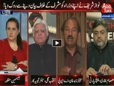 Tonight With Jasmeen (Nawaz Sharif Stopped His Ministers Speaking Against Musharraf) - 7th April 2014
