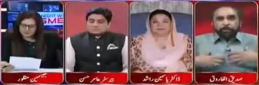 Tonight With Jasmeen (Nawaz Sharif Vs Asif Zardari) – 2nd May 2018
