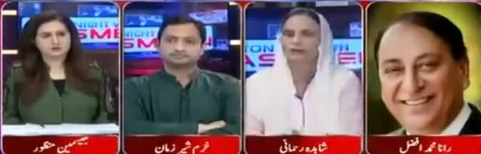Tonight with Jasmeen (No Compromise on National Interest -PM) - 24th August 2018