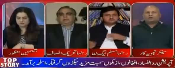 Tonight With Jasmeen (Operation Radd Ul Fasaad) - 27th February 2017