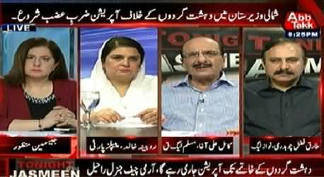Tonight With Jasmeen (Operation Zarb e Azb Started in Waziristan) - 16th June 2014