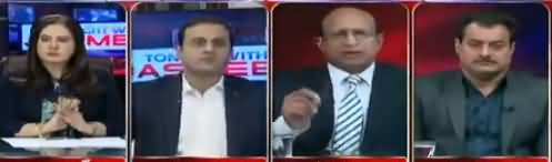 Tonight with Jasmeen (Opposition Criticism on NAB) - 11th December 2018