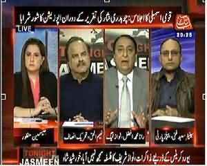 Tonight With Jasmeen (Opposition Ka Ch Nisar Ki Taqreer Mein Hugama) – 24th March 2014