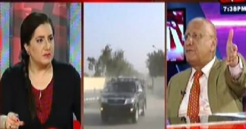Tonight With Jasmeen P-1 (No More VIP Culture in Pakistan) - 17th September 2014
