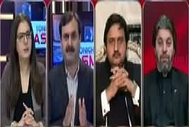 Tonight with Jasmeen (Pak Army Favours FATA Reforms) – 13th December 2017