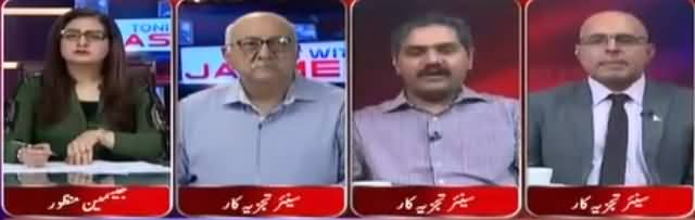 Tonight With Jasmeen (Pakistan's Issues) – 14th June 2018