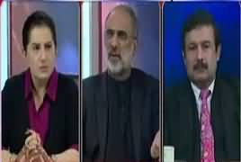 Tonight with Jasmeen (Panama Case Hearing) – 12th January 2017