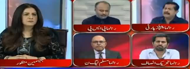 Tonight with Jasmeen (Panama Case JIT) - 21st June 2017