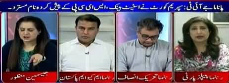 Tonight With Jasmeen (Panama Case JIT) - 3rd May 2017