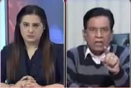 Tonight with Jasmeen (Panama Leaks Case) – 5th January 2017