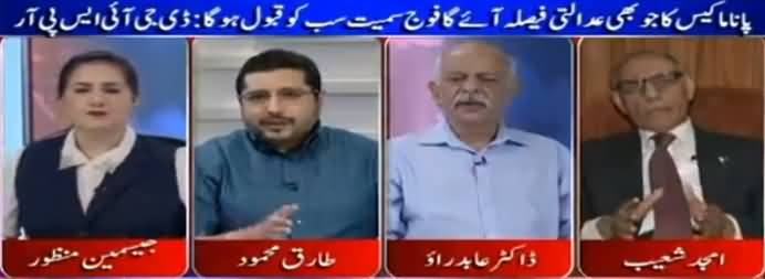 Tonight With Jasmeen (Panama Leaks Ke Faisle Ka Intezar) - 6th April 2017