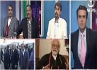 Tonight with Jasmeen (Pathankot And Indian Allegations) – 6th January 2016