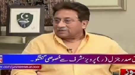 Tonight with Jasmeen (Pervez Musharraf Exclusive Interview)  – 24th December 2015