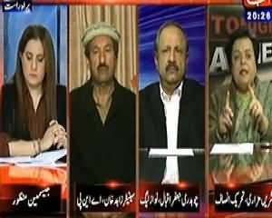Tonight with Jasmeen (PM Formed 4 Members Committee For Dialogue) – 29th January 2014