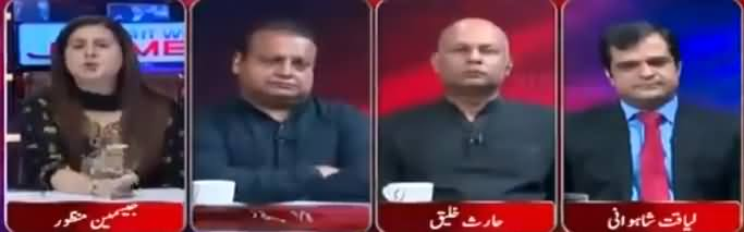 Tonight with Jasmeen (PM Imran Khan's GHQ Visit) - 30th August 2018